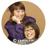 maru-photo_yamajam.jpg